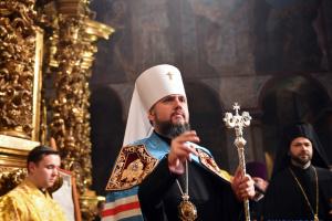 У Київ привезуть мощі Андрія Першозваного та частинку древа Хреста Господнього