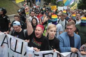 【写真・動画】LGBT+の市民による「キーウ・プライド」開催