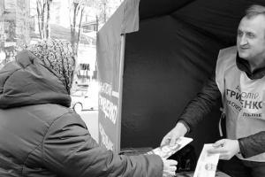 Вбивство Комарніцького: у Вінниці пікетують ГУ Нацполіції