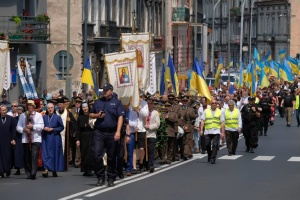 Украинское шествие в польском Перемышле состоялось без инцидентов