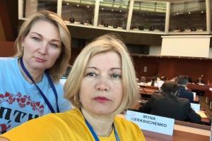 """Геращенко розповіла, як """"відбивалася"""" від камер Скабєєвої біля ПАРЄ"""
