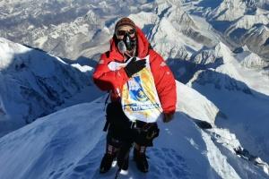 Герб Тернополя підняли на Евересті