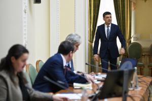 Гройсман настаивает на внесении изменений в закон о Кабмине