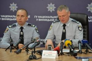 Князев сказал, кто заменит отстраненного руководителя полиции Винниччины