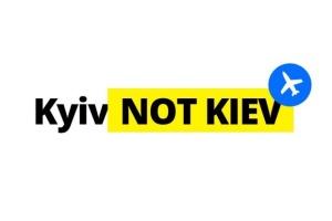 Українці в Чехії закликають аеропорт Праги писати правильно назву Києва