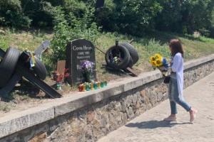 В Киеве восстановили поврежденный мемориал Нигояна