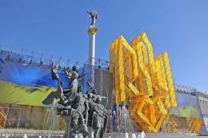 У липні пройде VI Форум української діаспори в Греції