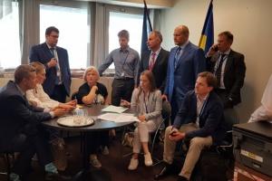 ウクライナ代表団、欧州評議会議員総会の参加を停止する意向を発表