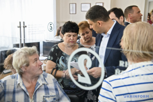 Pensions to be raised for 2.5 mln Ukrainians from July 1 - Groysman