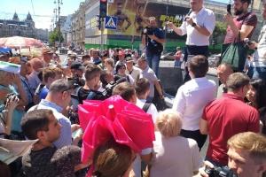 """Хрещатик перекрили вкладники """"будинків Войцеховського"""""""