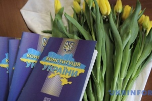 Ukrainian diaspora in Switzerland marks Constitution Day