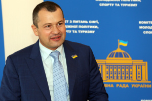 Вісім міст отримали відзнаки профільного комітету ВР за розвиток туріндустрії
