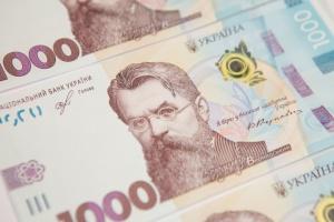 ПФУ завершив фінансування пенсій травня