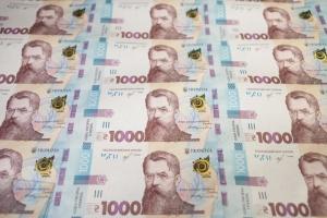 По программе «Доступная ипотека» подписали кредитов на ₴845 миллионов