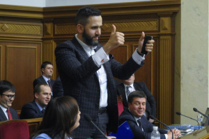 Groysman congratulates Nefyodov on winning competition to head State Customs Service