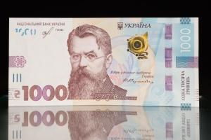 Нацбанк опровергает миф, что 1000-гривневая банкнота спровоцирует инфляцию