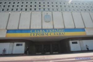 Довыборы в Раду: ЦИК отменила регистрацию одного из кандидатов