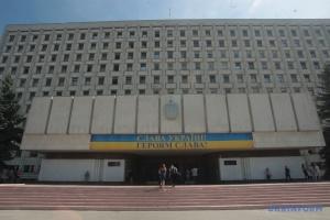 ЦВК припинила повноваження виборчої комісії округу № 210