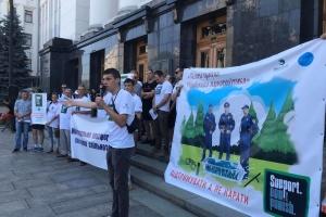 Под Офисом Президента митингуют наркозависимые