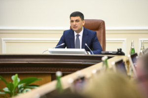 Groysman to meet with Netanyahu tomorrow