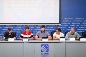 День спорта в г. Белая Церковь: презентация программы мероприятий