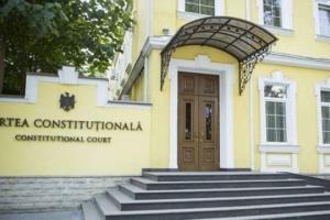 Весь состав Конституционного суда Молдовы подал в отставку