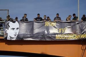 Нацкорпус провів акцію проти перейменування у Києві проспектів Бандери і Шухевича