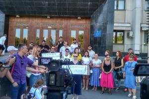В Одесі протестують проти призначення нового голови ОДА
