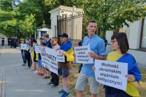У Варшаві перед посольством Росії вимагали звільнення українських моряків