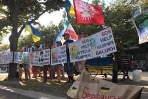 В Германии прошла акция в поддержку украинских заложников в России