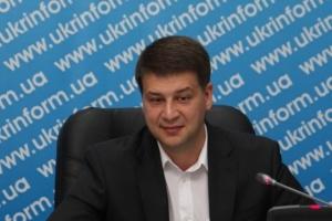 Суд отстранил мэра Василькова от должности