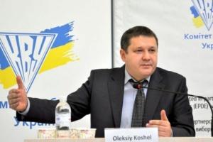 Пять рейтинговых партий проигнорировали выборы в ОТГ - Кошель