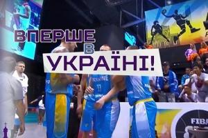 ФБУ зробила промо київського етапу відбору на ЧЄ-2019 із баскетболу 3х3