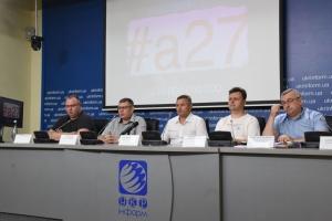 Друга річниця кібератаки NotPetya: чи готова Україна до кіберагресії?