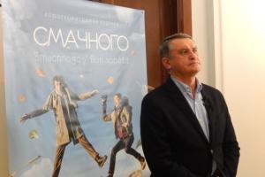 """Українська стрічка """"Смачного!"""" збуджує апетит – посол у Франції Шамшур"""