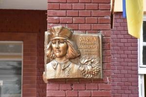 Першій у світі жінці-офіцеру встановили пам'ятну дошку у Львові