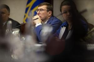 Луценко готовий написати заяву на звільнення