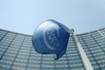 Ukraine receives humanitarian aid from IAEA