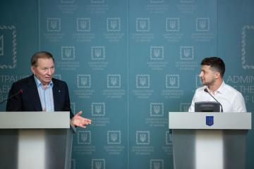 ゼレンシキー大統領、クチマ元大統領を三者コンタクト・グループのウクライナ代表に任命