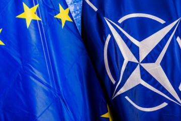 Sondage : 62% des Ukrainiens sont prêts à voter lors d'un référendum pour l'adhésion à l'UE et 53% pour l'adhésion à l'OTAN