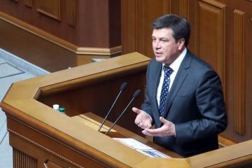 About 600,000 Ukrainian families already taken advantage of 'warm loans' program