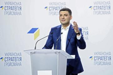フロイスマン首相、繰り上げ選挙に向けた自党候補者を紹介 複数の現役閣僚が参加
