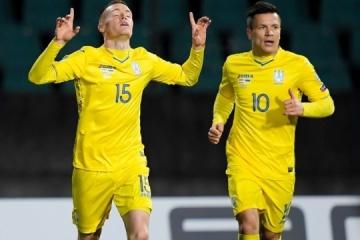 Ucrania ha derrotado a Serbia en el partido de clasificación para la Eurocopa 2020