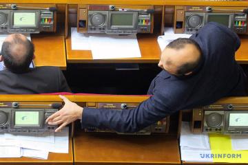 Ukraine's parliament introduces criminal liability for piano voting