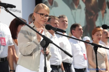 Tymoshenko gives Zelensky draft decrees to reduce gas tariffs