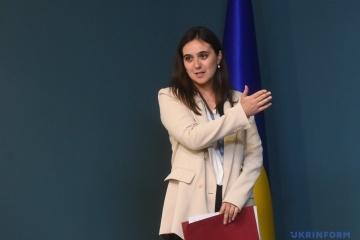 ウクライナ大統領府、独仏露3国首脳のウクライナ情勢協議にコメント