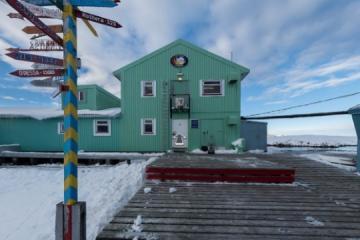 La station antarctique «Académicien Vernadsky» offre une visite virtuelle 3D-tour
