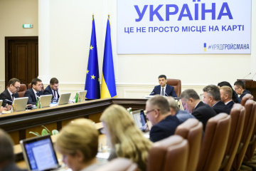 Government approves Ukrzaliznytsia's strategy for 2019-2023