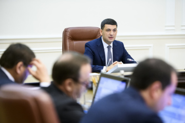 Government sets up State Service on Ethnic Policy and Freedom of Conscience