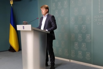 Gerus: New government to be formed very quickly